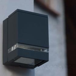 Lutec Focus 6051 LED Wand-Aussenleuchte
