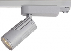 Oligo Schienesystem PHASE Versio 32-888-11-06 LED Strahler