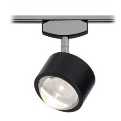 Lumexx Systemspot Hugo LED Magnet